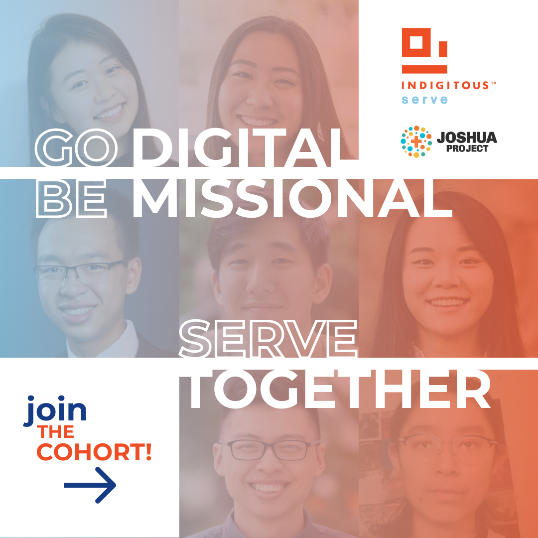 Join IDserve